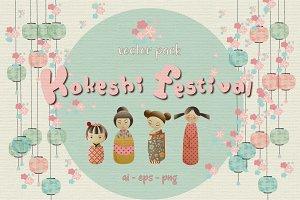 Kokeshi Festival (Vector Pack)