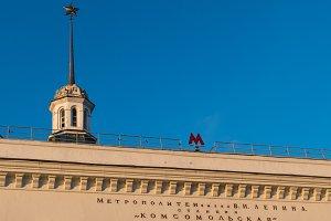 Metro Komsomolskaya the symbol and the name of Moscow in December 2016
