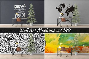 Wall Mockup - Sticker Mockup Vol 149