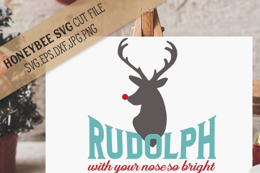 Rudolph Nose So Bright Pre Designed Illustrator Graphics Creative Market