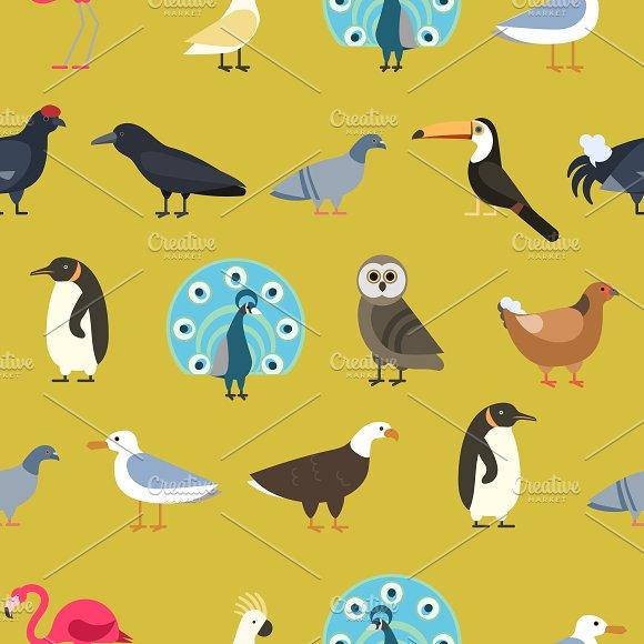 Wild animals vector pattern