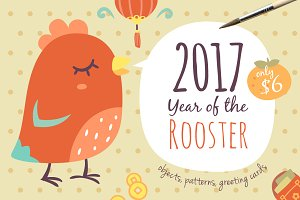 2017 New Year of the Rooster set