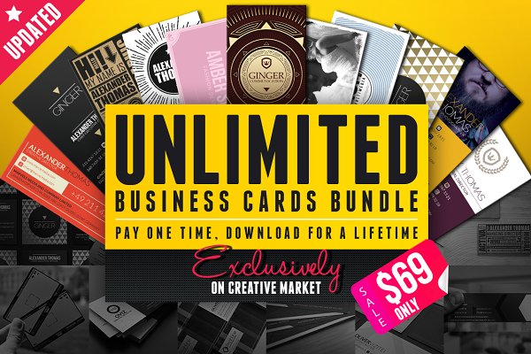 Unlimited Business Cards Bundle