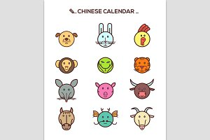 Chinese zodiac animal icons