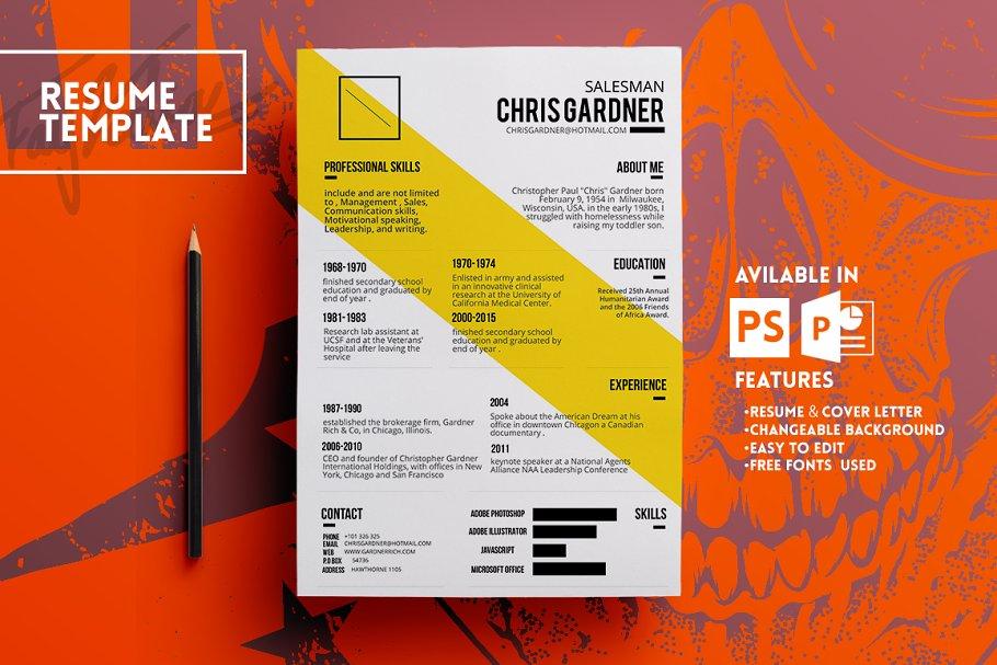 Yellow Line Resume Template ~ Resume Templates ~ Creative Market
