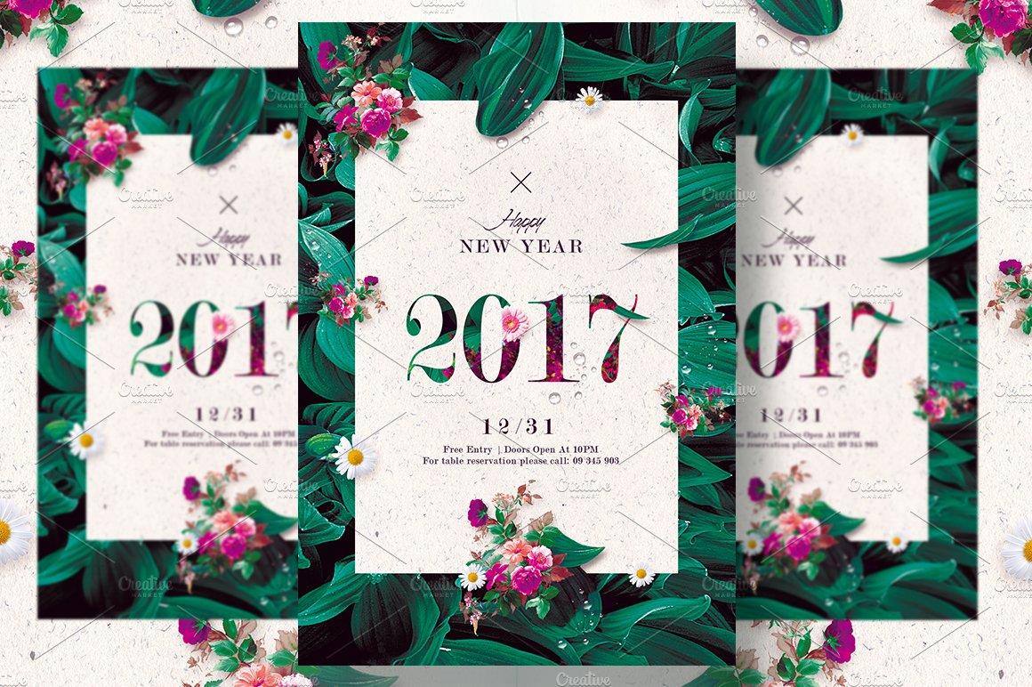 classy new year floral invitation templates creative market