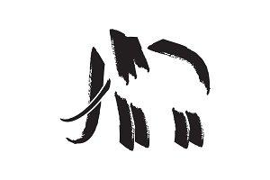 Elephant silhouette.