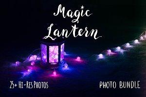 28 photos - lights in lantern