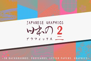Japanese Graphics 2