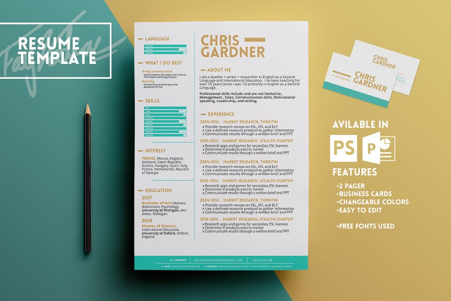 Gardner Resume Template