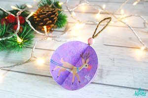 Animated Reindeer Christmas Ornament
