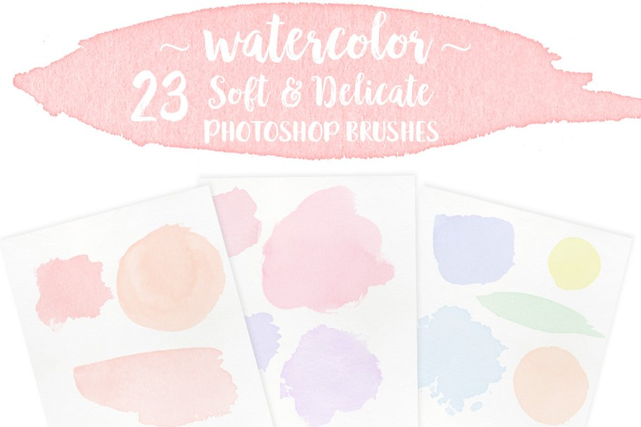 Soft & Delicate Watercolor Brushes