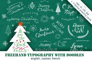 Holiday lettering and doodle element