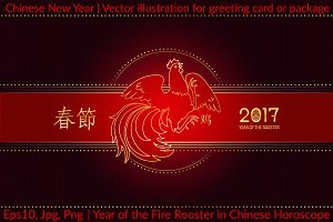 Fire Rooster, symbol of 2017 year