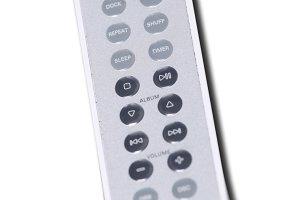 Audio remote control isolated