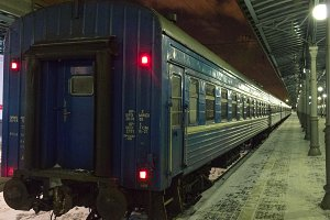 Russia, Moscow ,11,12,16 Railway train at the Belarus railway station in Moscow evening winter