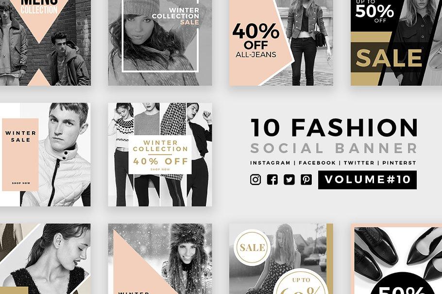 Fashion Social Banner Pack 10