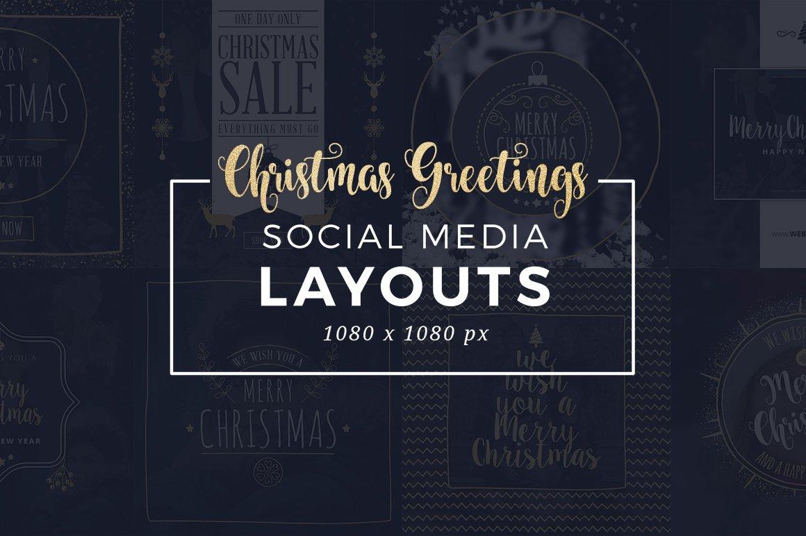 christmas social media icons free