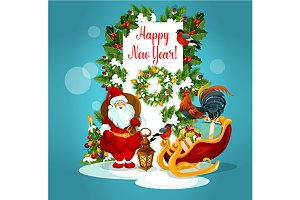 Santa Claus with gift and pine tree