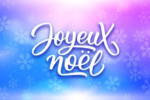 Joyeux Noel. Vector cards set