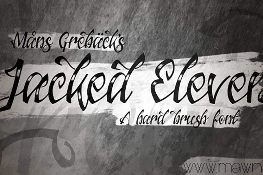 Best Jacked Eleven Vector
