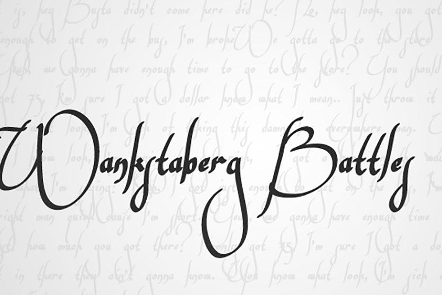 Wankstaberg Battles