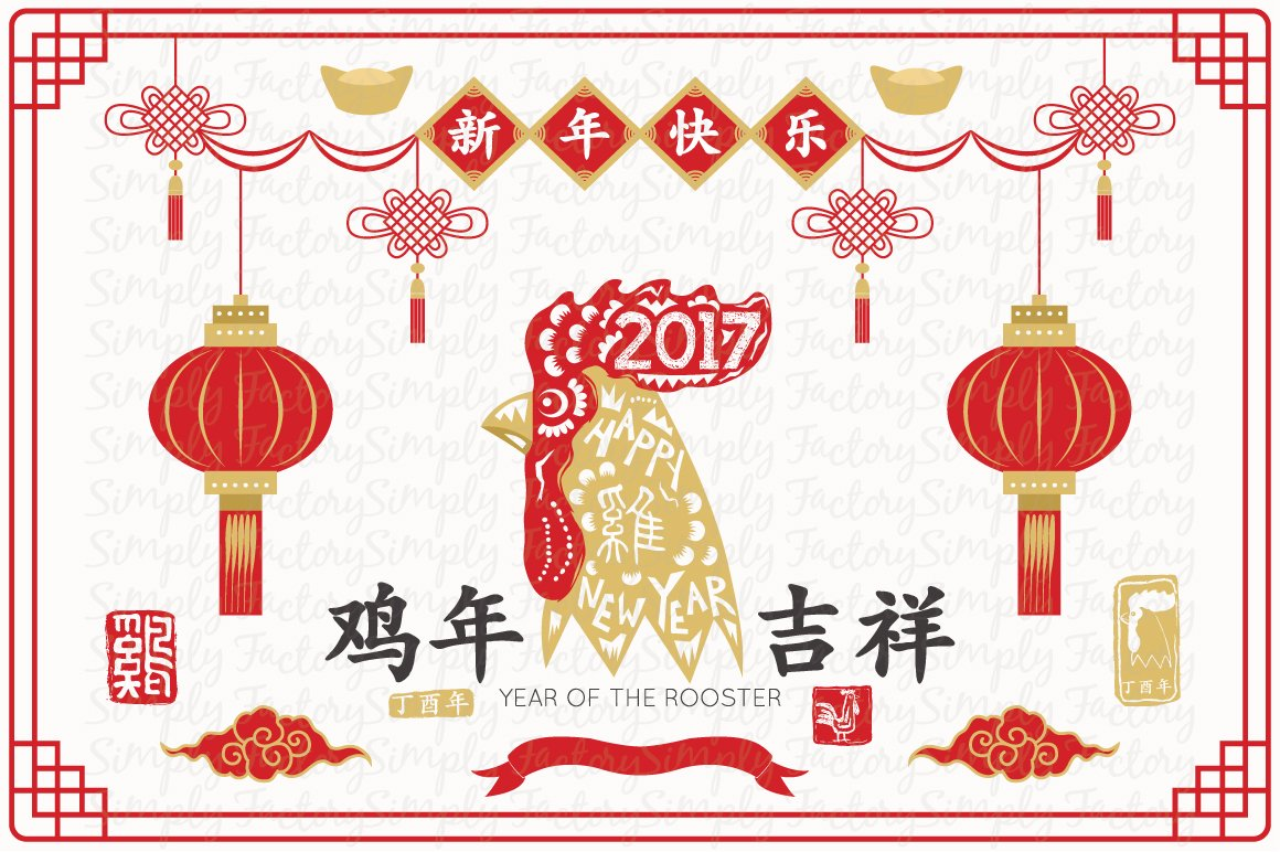 year of the roosterchinese new year illustrations creative market