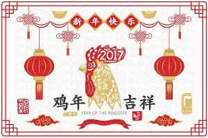 Year Of The Rooster,Chinese New Year