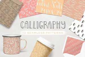 12 Calligraphic patterns