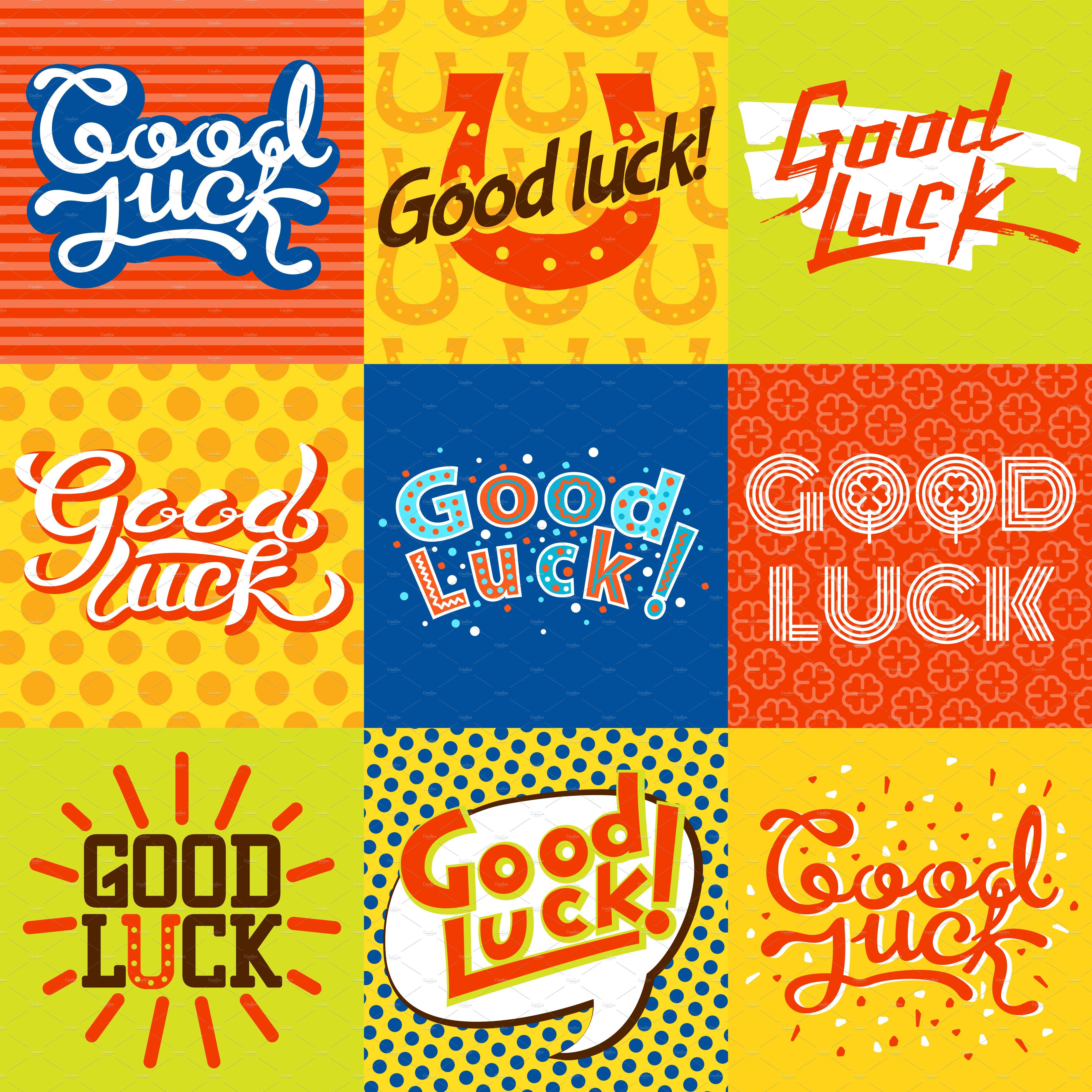 good luck text farewell card  customdesigned