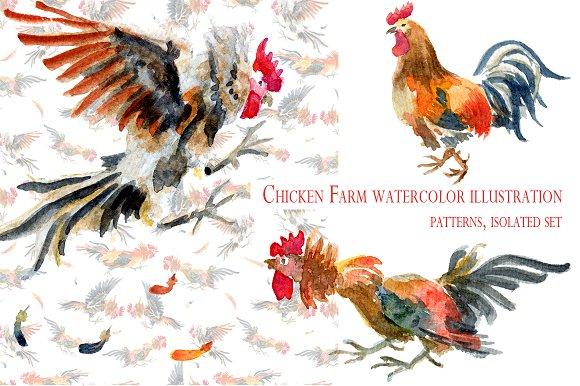 Chicken Farm watercolor illustration