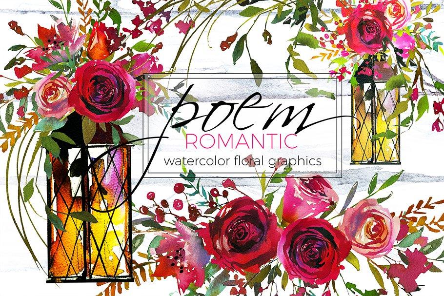 982465d06a22d0 Red Magenta Watercolor Florals ~ Illustrations ~ Creative Market