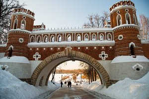 Moscow, the old bridge in Tsaritsyno