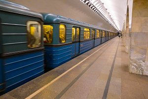 Metro station underground