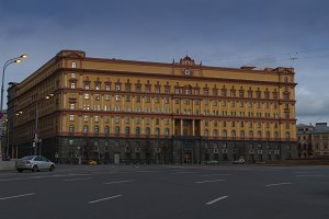 The building on Lubyanka