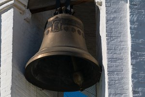 Bell in the monastery