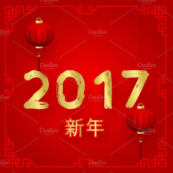 chinese new year illustrations