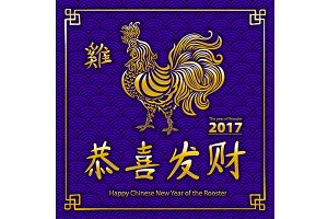 Gold Rooster, Chinese zodiac symbol