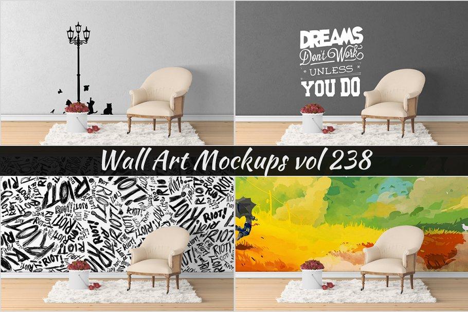 Wall Mockup - Sticker Mockup Vol 238