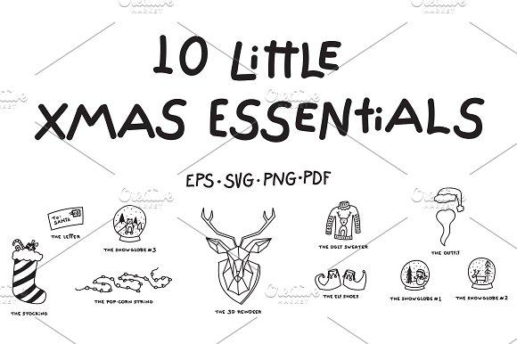 10 Little Xmas Essentials