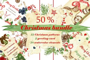 50% off Watercolor Christmas Bundle