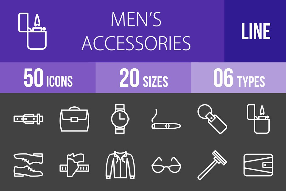 50 Men's Items Line Inverted Icons in Graphics - product preview 8