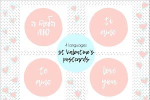 St Valentines postcards set