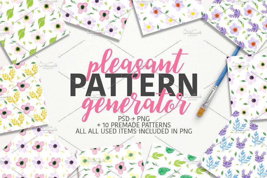 Pleasant Pattern generator ~ Graphic Patterns ~ Creative Market