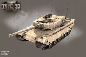 Type-90 Main Battle Tank