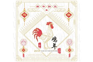 Year Of The Rooster Chinese New Year