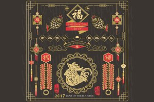 Rooster Year 2017 Chinese New Year