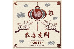 vector Chinese year of rooster