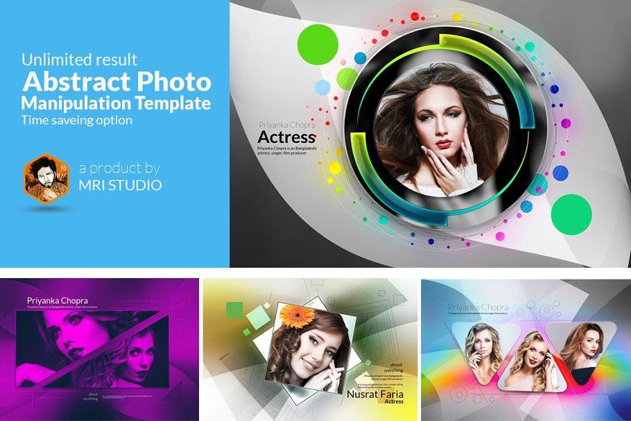 Abstract Photo Manipulation