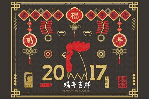 Chalkboard Chinese New Year